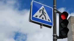 До 21 мая на территории Ленинского района г. Минска будут проводиться профилактические мероприятия по предупреждению ДТП с уязвимыми участниками дорожного движения